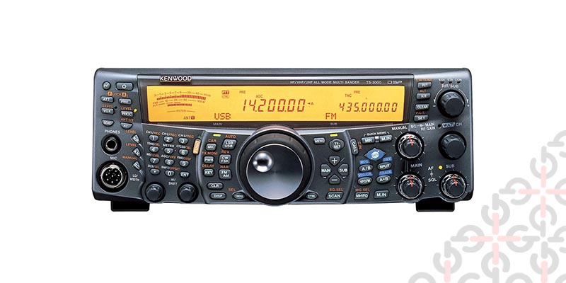 Kenwood TS-2000 User Manual